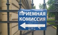 Без целевого направления поступить в медвуз в Петербурге все сложнее