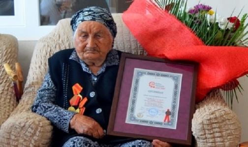 Долгожительницу из Кабардино-Балкарии признали старейшим человеком в России