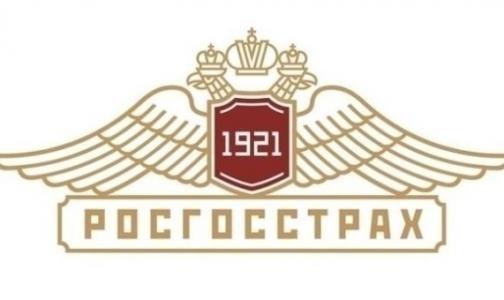 Центробанк отозвал лицензию у страховой компании «Росгосстрах-медицина»