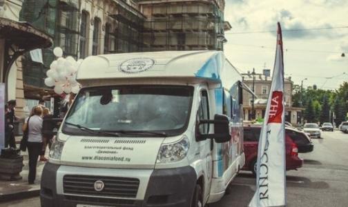 Петербуржцев приглашают анонимно протестироваться на ВИЧ у Балтийского вокзала