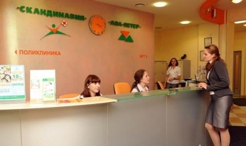 На клиники АВА-Петер претендует «Северсталь» Алексея Мордашова