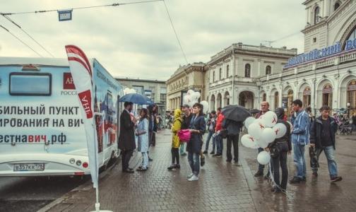 На акциях у петербургских вокзалов три человека впервые узнали о заражении ВИЧ