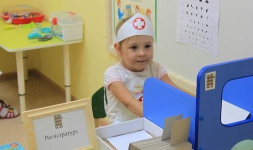 В Белгороде на территории больницы открыли детсад для детей медиков