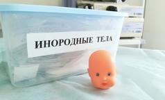 Тюменские врачи спасли ребенка, проглотившего голову куклы