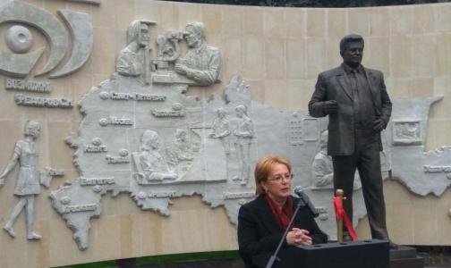 В Москве открыли памятник офтальмологу Святославу Федорову