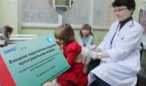 Вакцинация отменяется: в Петербурге нечем делать прививки от кори
