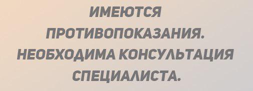 Альтермед на Ленинском проспекте*****