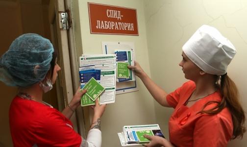 За 2017 год заболеваемость ВИЧ в Петербурге снизилась