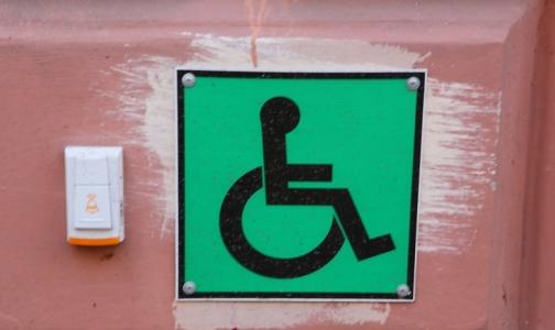 Правительство назвало болезни, дающие право на бессрочную инвалидность