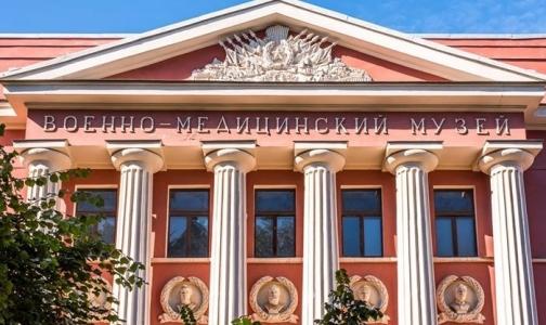 Ночь музеев: Что подготовили петербуржцам медицинские музеи