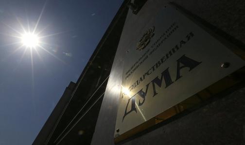 Госдума приняла «смягченную» пенсионную реформу