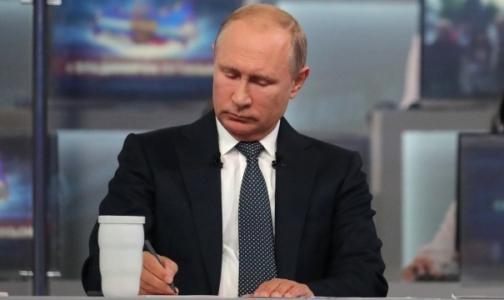 Владимир Путин подписал законы об орфанных заболеваниях и о туберкулезе