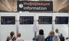 Пассажиры Пулково смогут спасать друг друга при остановке сердца
