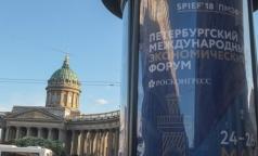 ПМЭФ-2018: В Петербурге появятся новые медцентры, фармзаводы и безглютеновая еда