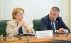 В 2019 году на химиотерапию регионам выделят 70 млрд рублей
