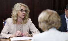 Голикова: Тариф на лечение пациентов с онкологическими заболеваниями вырастет втрое