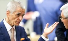 Геннадий Онищенко назвал холостяцкую жизнь главной угрозой для долголетия мужчин