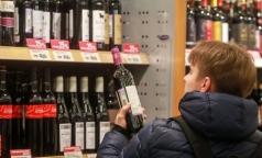 В День защиты детей в Ленобласти не будут продавать алкоголь