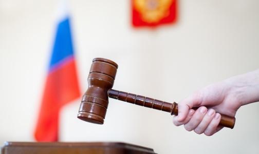 В Петербурге 8 медиков получили условный срок за липовые справки об инвалидности