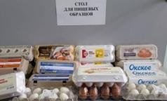 Петербургские эксперты посчитали, в каких яйцах больше полезных каротиноидов