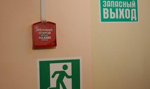 Губернатор Петербурга поручил проверить пожарную безопасность больниц и поликлиник