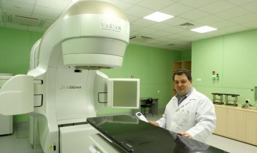 «Прицельную» лучевую терапию для лечения рака в НМИЦ им. Петрова начнут применять в мае