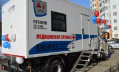 В Пушкинском районе запустили мобильный флюорограф