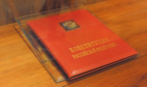 Право на охрану здоровья россияне посчитали важнее права на жизнь