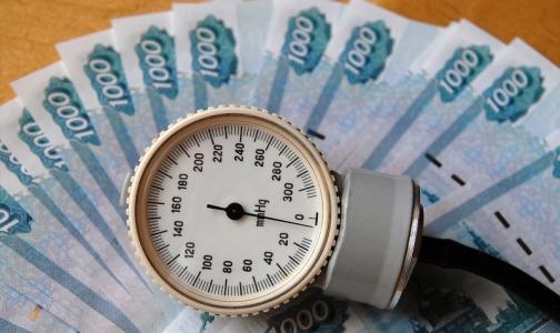 Ленобласть зазывает на работу врачей и медсестер новыми выплатами
