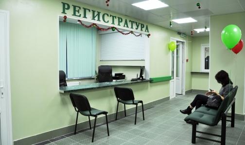 В «Юнтолово» открыли первый врачебный офис