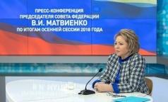 Валентина Матвиенко о запрете на подарки учителям и врачам: Не надо дури