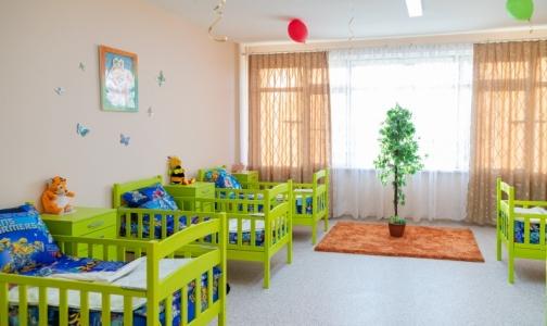 Для юных петербуржцев с инвалидностью открыли новое отделение ухода