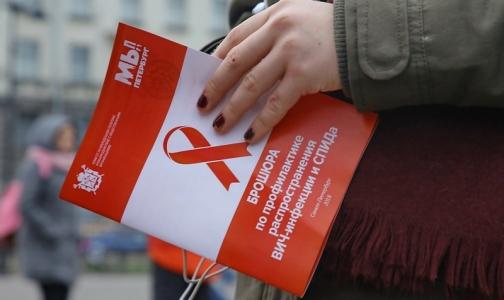 Поликлиникам Петербурга запретили выдавать лекарства пациентам с ВИЧ