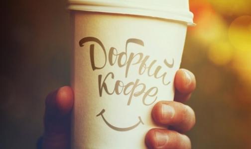 В Петербурге кофе станет добрым и поможет тяжелобольным детям