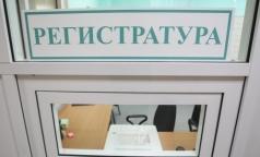 Петербургские поликлиники будут работать по выходным