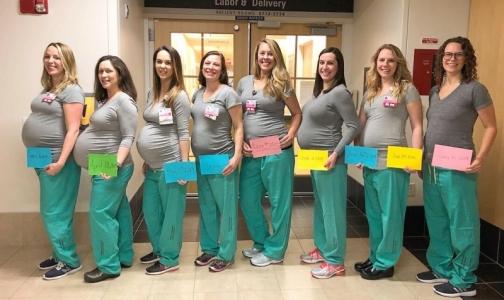 В американском роддоме одновременно забеременели 9 медсестер