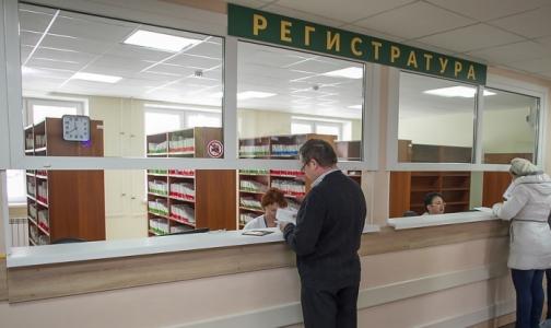 Страховщики рассказали, как поменять свою поликлинику