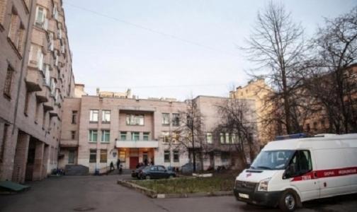 После возмущения петербуржцев власти приостановили переезд Детской поликлиники №44