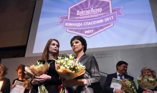 Два года спустя: Излечение после теракта в петербургском метро еще впереди