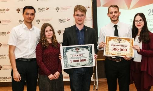 Разработка экспресс-теста болезни Паркинсона по слезе принесла студентам СПбГУ 1,3 млн рублей