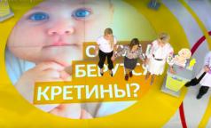 Главный детский психиатр СЗФО: Чем больше шума и грязи в программе Малышевой, тем ей лучше