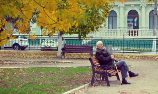 Старики, проживающие в центре городов, чаще страдают депрессией