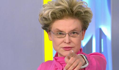 Елена Малышева рассказала, как похудеть за две недели