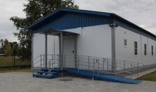 В Гатчинском районе открыли самый современный ФАП. Там есть даже дефибриллятор