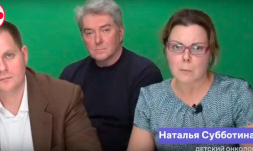Минздрав поддержал руководство онкоцентра им. Блохина в конфликте с врачами
