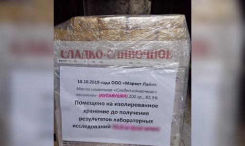 В Петербурге изъяли фальсифицированное масло, поставляемое в детсады и школы