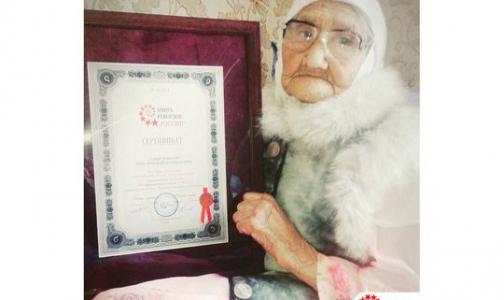 В России умерла старейшая жительница планеты. Ей было 124 года