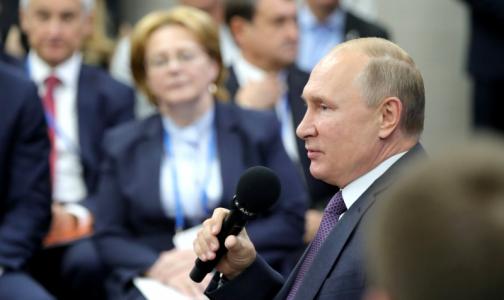 Модернизация первичного звена здравоохранения обойдется в 150 млрд рублей