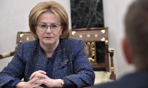 Вероника Скворцова назвала российскую систему здравоохранения эталонной
