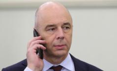Минфин добавит на модернизацию первичного звена 550 млрд рублей